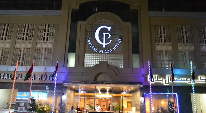 Crystal Plaza Hotel Sharjah 3* ОАЭ , Шарджа